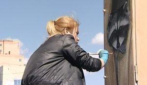 Художники разукрасили трансформаторные будки