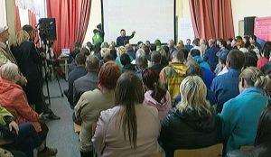 Общественные слушания по проекту ликвидации Коркинского разреза