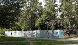 Приставы опечатали стройку на улице Молодогвардейцев