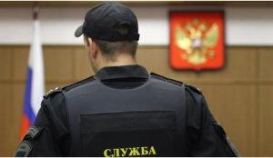 В Челябинске с жителя Сан-Франциско взыскали 16 млн рублей
