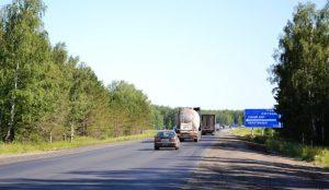 На Южном Урале перекроют дорогу в направлении Казахстана