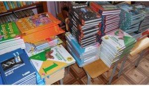 Прокуратура заставила школу закупить учебники для учеников