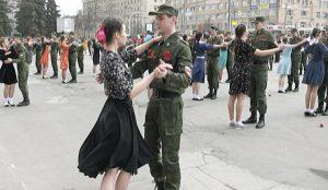 Вальс Победы в Челябинске