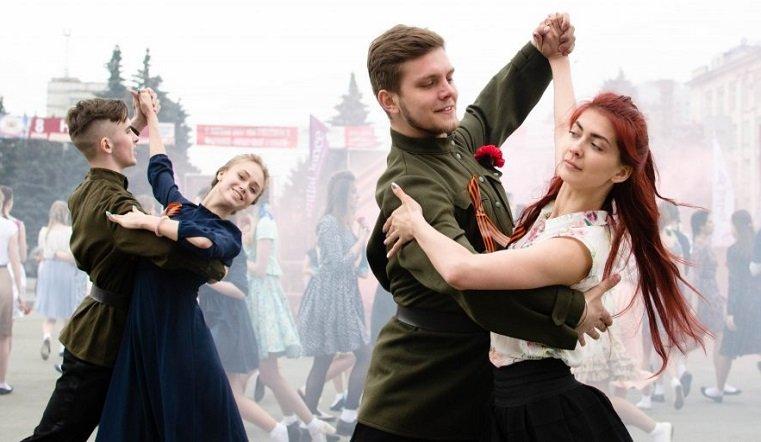 ВОренбургской области 40 тыс. человек станцевали «Вальс Победы»