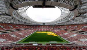 Челябинцы будут следить за футболом на рабочем месте