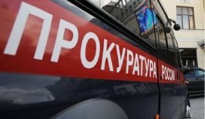 """НПП """"Нихром"""" в Челябинске оштрафовали за выбросы"""
