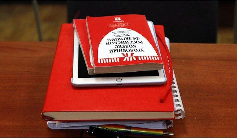 В семье из Башкирии принмали Уголовный кодекс за Коран