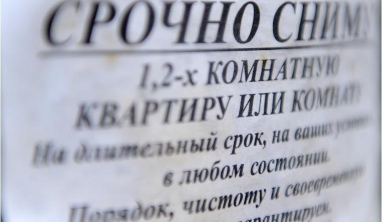 В Челябинске на 8% выросли цены на аренду квартир