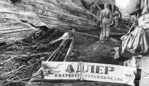 В Челябинской области вспоминают жертв ашинской катастрофы
