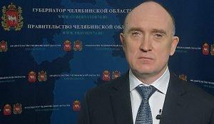 Поздравление Дубровского с Днем России