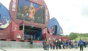 Фанзона для болельщиков в Екатеринбурге
