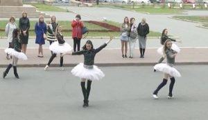 Флешмоб труппы театра оперы и балета