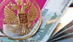 Южный Урал вошел в число лидеров по получению президентских грантов