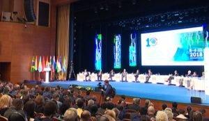 Международный it-форум