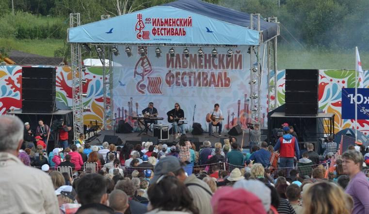 Ильменка стартует на Южном Урале