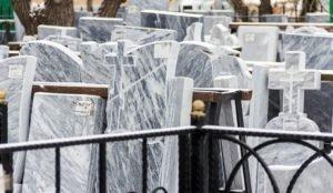УФАС проверяет похоронные фирмы Магнитогорска