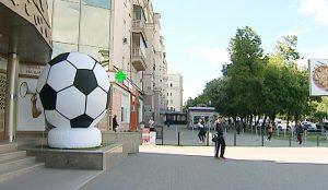 Россия впервые принимает чемпионат мира по футболу