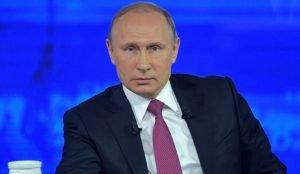 Президент Путин проведет прямую линию с жителями России