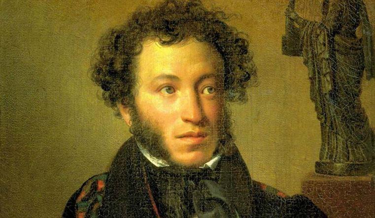 В Челябинске отметят День рождения Александра Пушкина