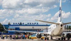 Отдыхающий из Челябинска грозился взорвать в Анапе самолет