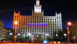 На фасаде главного корпуса ЮУрГУ загорелись яркие фигуры
