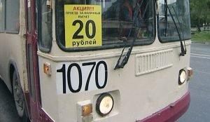 Стоимость проезда в трамваях и троллейбусах Челябинска