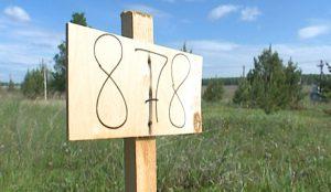 Участки под строительство дома уже оформили в собственность 20 больших семей