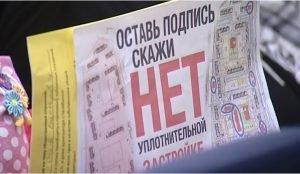ГНа Южном Урале разработают нормативы уплотнительной застройки