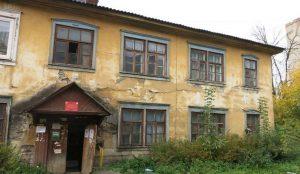 Ветхие дома исключили из программы капремонта на Южном Урале