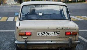 """в России ввели ограничения для """"грязных"""" автомобилей"""
