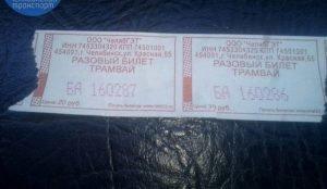 В челябинский транспорт вернулись отрывные билеты