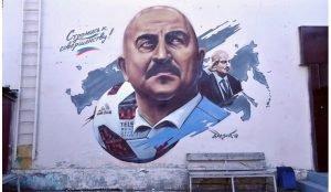 Челябинский граффитист создал портрет Станислава Черчесова