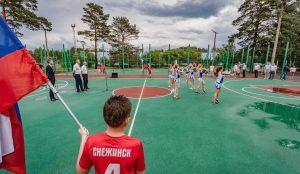 В Снежинске открыли новую детскую спортплощадку