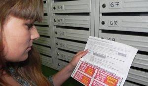 Больше не допускается размещать коммерческие объявления на платежных документах и с лицевой, и с оборотной стороны