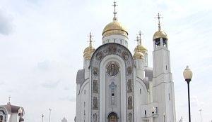 Русская православная церковь отмечает памятную дату