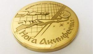 На Южном Урале изготовили медаль для российских футболистов