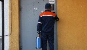 В Златоусте активизировались мошенники, которые представляются сотрудниками МЧС