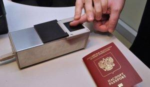 За загранпаспорт через месяц придется платить 5 тысяч рублей