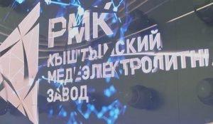 """РМК на """"Иннопроме"""""""