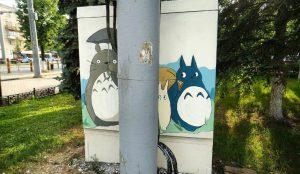 Челябинские урбанисты поселилив центре Челябинска хранителей леса