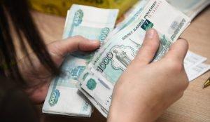 У жителей России стало больше свободных денег