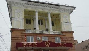 """Гостиницу """"Визит"""" в Челябинске превратят в отель трехзвездочного уровня"""