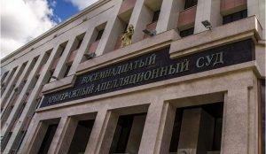 СМиндотрансу не удалось оспорить решение УФАС об отмене аукциона на ремонт дорог