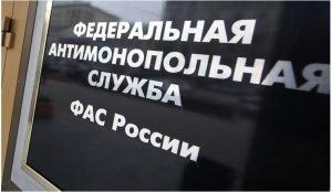 """УФАС завело дело о """"безвредности"""" алкоголя"""