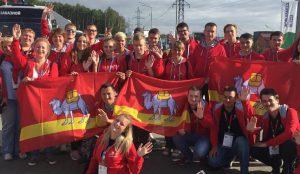 На WorldSkills Russia южноуральцы завоевали 13 медалей