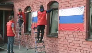 День Государственного флага в Челябинске