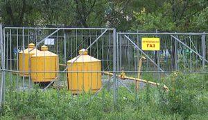 Отключили газ в Троицке