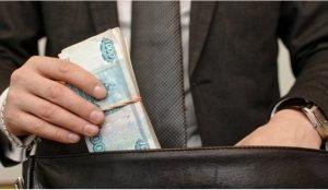 Бизнесмен на Южном Урале похитил из бюджета 3,5 млн рублей