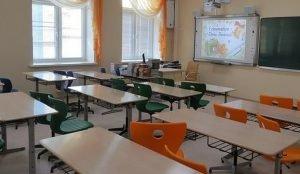 Южноуральские школы будут меньше проверять