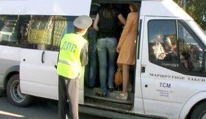 Проверка маршрутных такси